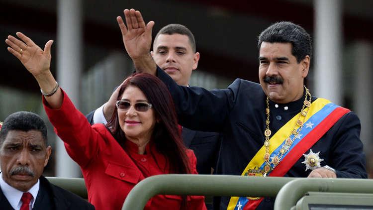 العقوبات الأمريكية تطال زوجة الرئيس الفنزويلي ووزير دفاعه