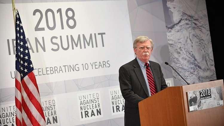 بولتون: إيران ستدفع ثمنا باهظا