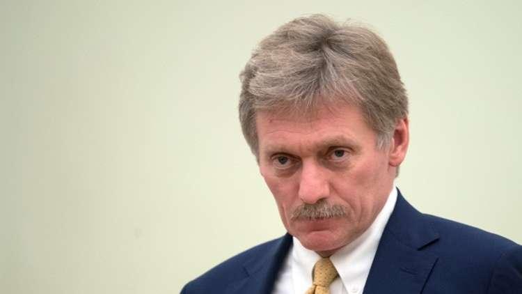 بيسكوف ينفي خبر رفض موسكو استقبال نتنياهو أو وزير دفاعه بعد إسقاط إيل 20