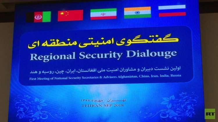 شمخاني خلال اجتماع الحوار الأمني الإقليمي: واشنطن تنقل