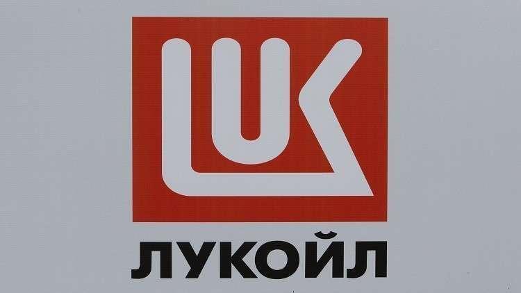 ترتيب الشركات الروسية من حيث الإيرادات