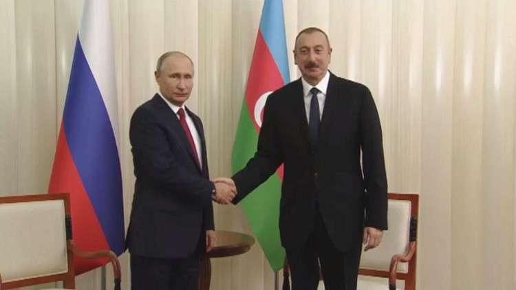 بوتين: موسكو تنفذ مع باكو مشاريع مشتركة