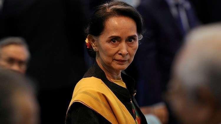 كندا تسحب جنسيتها الفخرية من زعيمة ميانمار
