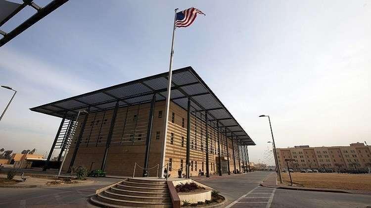 السفارة الأمريكية في بغداد- أرشيف