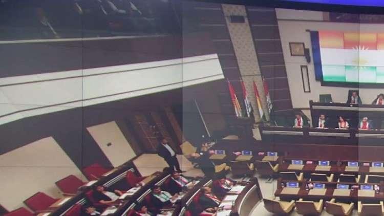 انتخابات تشريعية في إقليم كردستان العراق