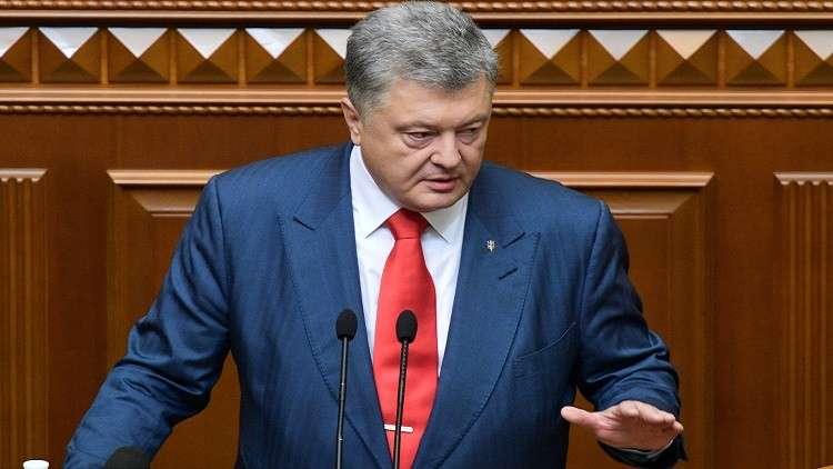 بوروشينكو: روسيا في عزلة دولية وستعوضنا جميع خسائرنا