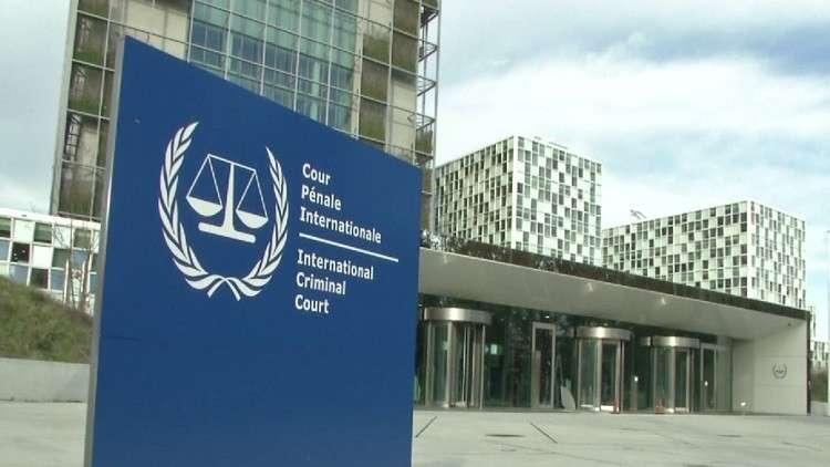 فلسطين تشكو أمريكا بمحكمة العدل الدولية
