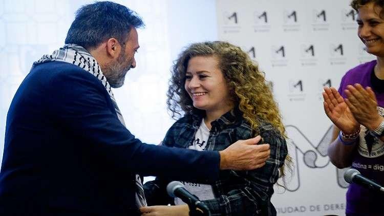 استقبال الشابة الفلسطينية عهد التميمي في بلدية مدريد