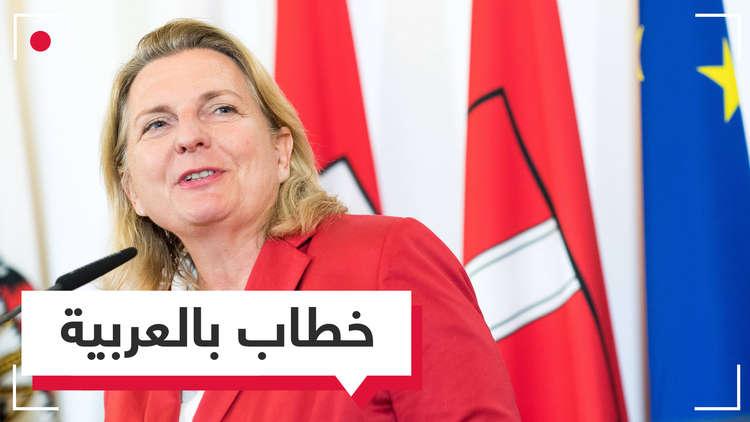 ماذا تعرف عن الشقراء التي تحدثت بالعربية في الأمم المتحدة؟
