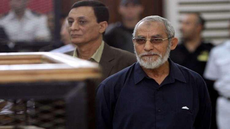 محكمة مصرية تأمر بإعادة محاكمة مرشد الإخوان
