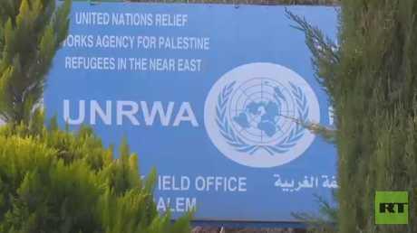 إسرائيل تتوعد بطرد الأونروا من القدس