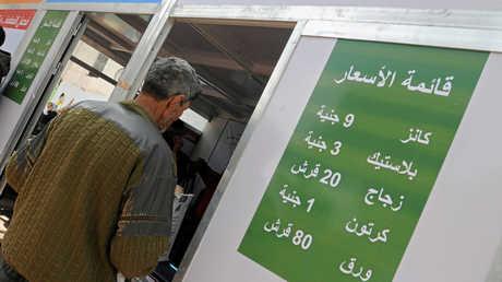 مصر.. ارتفاع التضخم السنوي في أغسطس