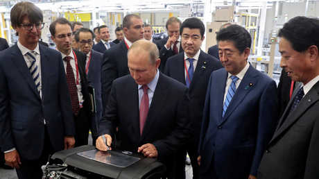 "موسكو وطوكيو تطلقان خط إنتاج محركات ""مازدا"" في روسيا"