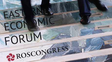 انطلاق فعاليات منتدى الشرق الاقتصادي الروسي بمشاركة دولية واسعة