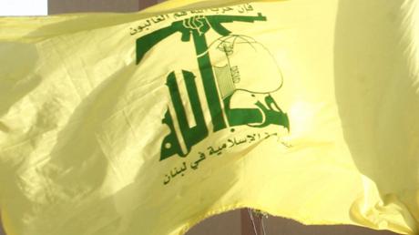 شعار حزب الله اللبناني