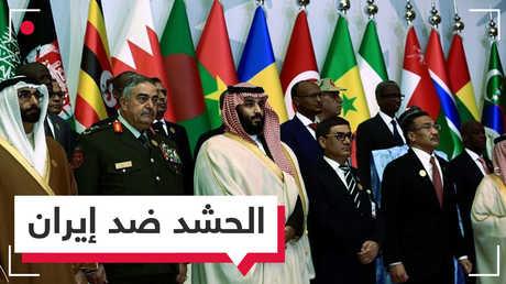 قائد القيادة المركزية الأمريكية يدعو دول الخليج لرص الصفوف في مواجهة إيران