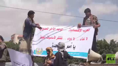 تظاهرة ضخمة في صنعاء ضد الحصار
