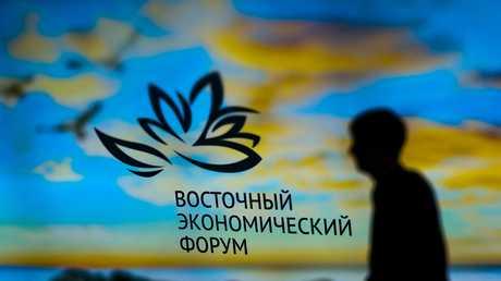 منتدى الشرق الاقتصادي يعود على روسيا بـ42 مليار دولار