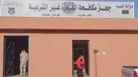RT تزور مركزا لإيواء المهاجرين ببنغازي