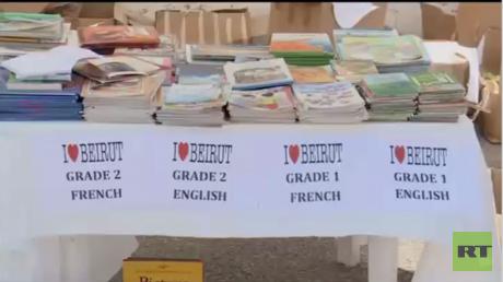 نشاط اجتماعي لتطوير التعليم في لبنان