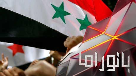 دستور جديد.. ماذا سيتغير في سوريا؟