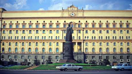مبنى المخابرات السوفيتية بموسكو - ارشيف