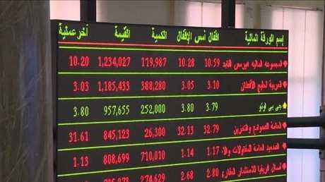 تراجع مؤشرات البورصة المصرية