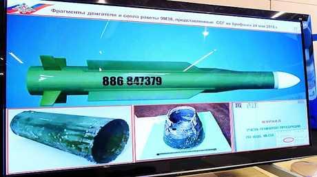 جزء من العرض الذي قدمت فيه وزارة الدفاع الروسية حقائق جديدة بشأن ملابسات كارثة
