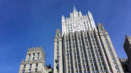 مقر الخارجية الروسية