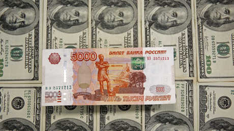 انخفاض الدولار أمام الروبل الروسي