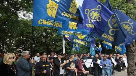 مظاهرة لأنصار المنظمات الأوكرانية القومية المتشددة في مدينة لفوف (صورة أرشيفية)