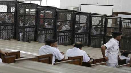 محاكمة مصريين