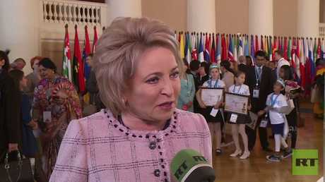 ماتفيينكو لـ RT: منتدى المرأة الآوروآسيوي سيخرج بتوصيات تعكس أفكار النساء