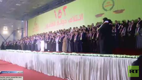 بغداد: تشكيل الحكومة العراقية قرار وطني