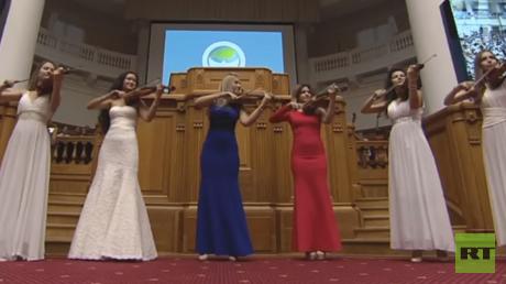 دور المرأة في ملتقى بسانت بطرسبورغ