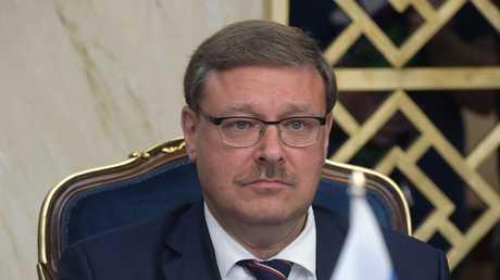 قسطنطين كوساتشوف، رئيس لجنة الشؤون الدولية في مجلس الاتحاد الروسي