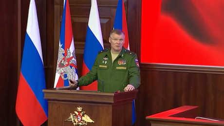 المتحدث باسم وزارة الدفاع الروسية، اللواء إيغور كوناشينكوف