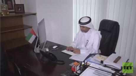 أزمة دبلوماسية بين الإمارات وإيران