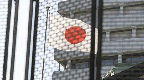 العلم الياباني