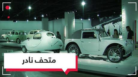 متحف بيترسون للسيارات