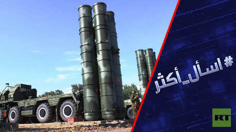 أس-300 في سوريا.. هل تقلب حسابات تل أبيب؟