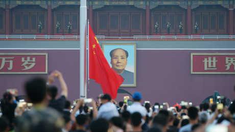 فعالية رسمية وسط بكين