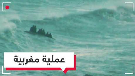 البحرية المغربية تقتل شابة و