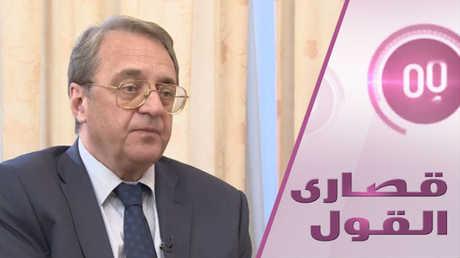 ميخائيل بوغدانوف: قرار أس300 لسوريا لا عودة عنه!