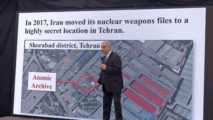 على ماذا عثر نتنياهو في المنطقة الإيرانية
