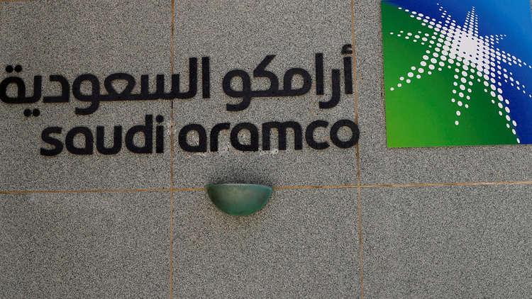 السعودية تستثمر بمصفاة نفط جديدة في باكستان