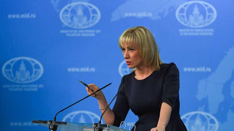الخارجية الروسية: أمريكا لا تستحق لقب