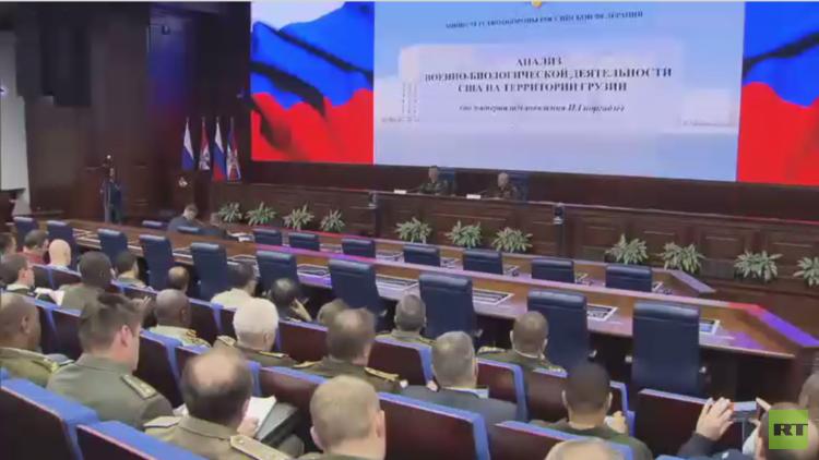 موسكو: أسلحة بيولوجية أمريكية قرب حدودنا