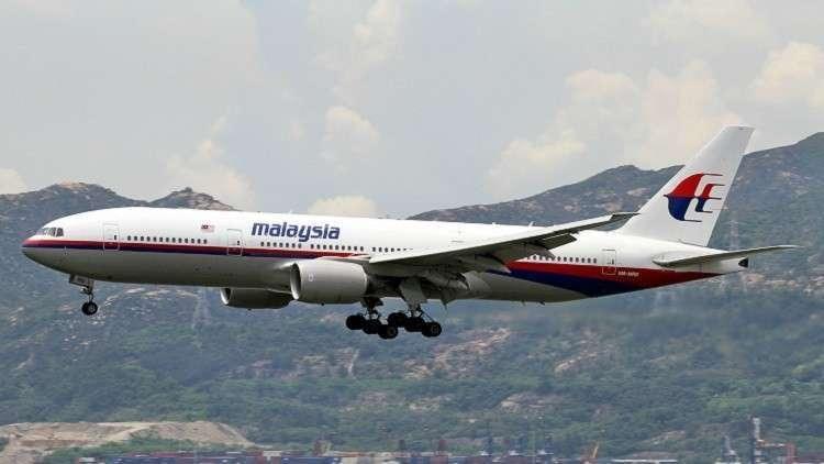 طائرة تابعة للخطوط الجوية الماليزية