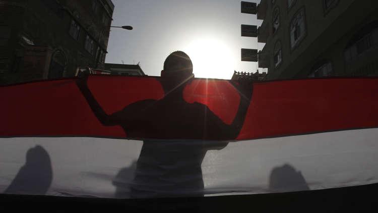 الحكومة اليمنية تعرب عن امتنانها لروسيا